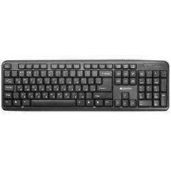 Wired USB Keyboard Black